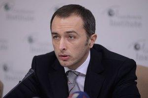 Рада напомнит, что Россия является гарантом целостности Украины