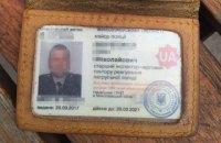 СБУ поймала трех полицейских на продаже паленой водки в Николаевской области