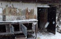 В Киевской области задержали пару живодеров