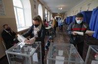 В Киеве задержали наблюдателя от одной из политических партий по подозрению в подкупе избирателей