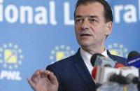 В парламент Румынии проходят четыре партии, побеждает оппозиция