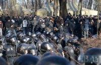 """На Майдан со стороны гостиницы """"Днепр"""" движутся около тысячи силовиков"""