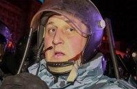 """Суд вернул комроты """"Беркута"""" на работу по просьбе киевской милиции"""