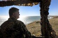 Порошенко перевірив готовність військ відбити російську агресію з моря