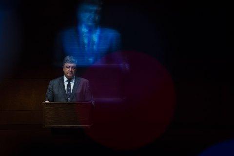 Порошенко назвал условием выборов на Донбассе полицейскую миссию ОБСЕ