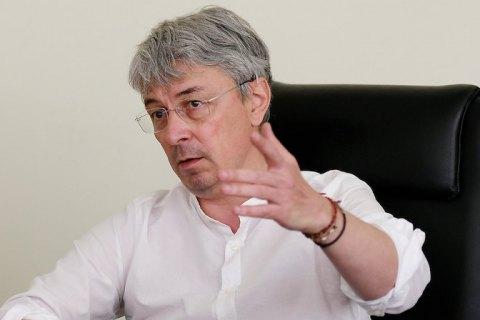 Міністр культури Ткаченко пропонує локдаун на два тижні на зимові свята