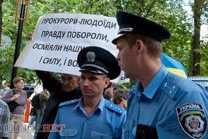 Міліція затримала активістів за антирекламу Партії регіонів