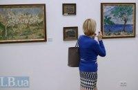 Национальный художественный музей планирует до 2019 года оцифровать все экспонаты