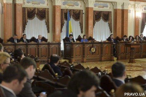 Верховный Суд обратился в КС по поводу судебной реформы