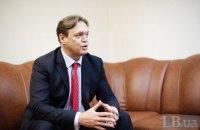 """В 2020 году ФГИ планирует """"пустить с молотка"""" до пяти больших объектов и более 300 малых и средних, - Сенниченко"""