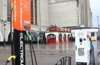 У Києві на центральному залізничному вокзалі встановили зарядки для електрокарів