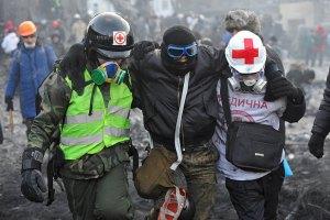 Лечить украинских евромайдановцев согласились уже шесть стран