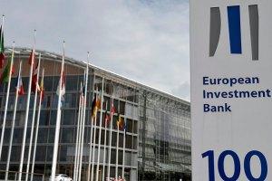 Рада ратифицировала соглашение с ЕИБ о выделении Украине 200 млн евро