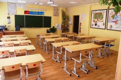 Школярів Кривого Рогу відправили на дострокові канікули