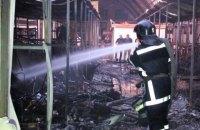 """Уночі в Одесі згоріло кілька павільйонів на ринку """"Північний"""""""