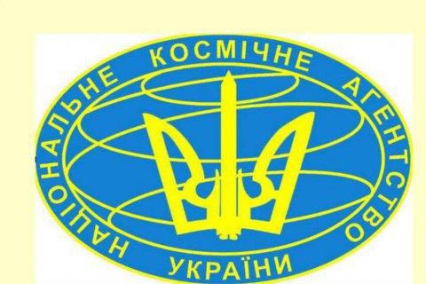Глава Госкосмоса заявил, что Украина собирается построить собственный космодром