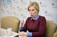 Ирина Верещук может возглавить Минреинтеграции, – источники
