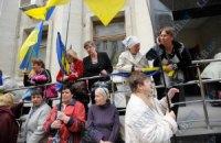 Под Радой проходит митинг в поддержку пенсионной реформы