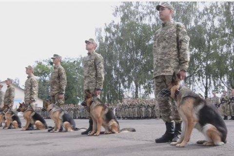 У Львівській області прикордонні собаки склали присягу на вірність Україні