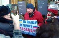 В Петербурге прошла акция против военных действий России в Украине (обновлено)