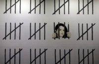 В Нью-Йорке появилась новая работа Бэнкси, посвященная художнице Захре Доган
