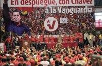 В результате столкновений в Венесуэле пострадал 71 человек