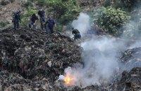 Экспертиза установила самовозгорание мусора на Грибовицкой свалке под Львовом в 2016