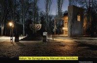 Мінкульт погодив будівництво меморіальної синагоги у Бабиному Ярі