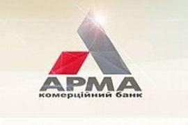 НБУ собирается ликвидировать банк «Арма»