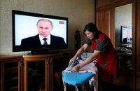 Українці вірять телевізору більше, ніж інтернету