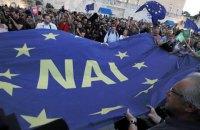 Греція: життя у борг із присмаком дефолту