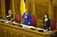 Осінь в Раді: чим займуться депутати на новій сесії