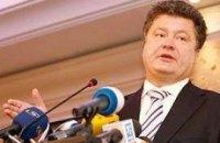 Порошенко договорился с Россией о позитивном имидже