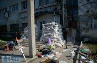 Украина вошла в тройку самых быстропадающих экономик