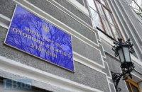 ГПУ требует привлечь к ответственности замглавы Минздрава
