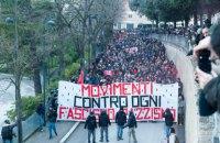 В итальянском городе прошла многотысячная демонстрация против расизма