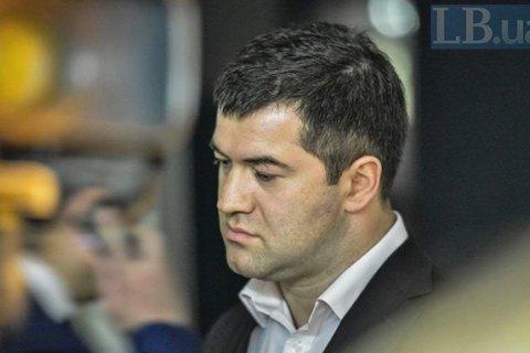 У справі Насірова дочитали до 419-ї зі 774 сторінок обвинувального акта