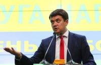 Разумков предложил оппозиции найти кандидатов на пост вице-спикера