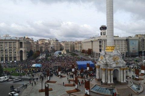 МВС, СБУ і РНБО випустили спільну заяву напередодні акцій 14 жовтня