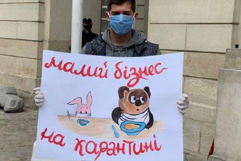 У Львові представники малого бізнесу вийшли на мітинг із закликом послабити карантин