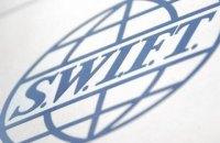 Україна попросила відключити Росію від SWIFT у випадку нової агресії