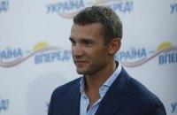 Суд дозволив футболістові Шевченку брати участь у виборах