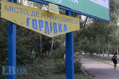 СБУ заблокувала канал фінансування терористів у Донецькій області