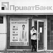 Приватбанк. Почему придется договариваться