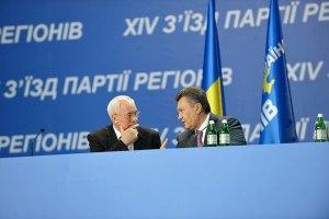 Янукович відправить на Луганщину замість себе Азарова