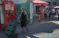 Киев демонтировал 400 киосков возле станций метро и школ