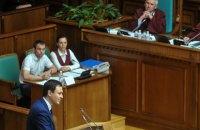 Указ президента про достроковий розпуск Ради порушує Конституцію, - нардеп Алексєєв