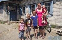 «Донецька республіка» на берегах Дніпра