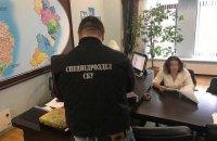 """Начальник одесской дирекции """"Укрпочты"""" попалась на взятке"""