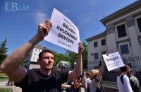 Великобритания призвала РФ немедленно освободить объявивших голодовку украинских политузников
